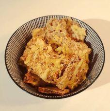 crackers tournesol